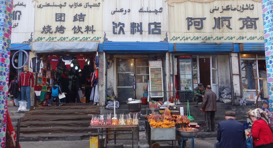 US Sanctions Prompt China to Cut Most Iran Oil Supplies, Officially at Least